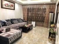 出售丰泽园 3室2厅2卫136平米242万住宅