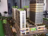 嘉隆广场40平米44万商铺户户通车