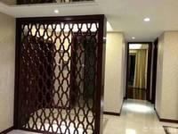 出售世贸中心3室2厅2卫139平米住宅