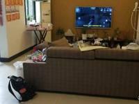 出售兴海家园3室2厅2卫118平米135万住宅