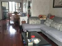 房东出售汇景嘉园84平米128万住宅