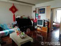 出售华静小区3室2厅2卫112平十储12米叫介142万住宅