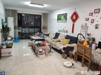 出售兴海家园2室2厅1卫106平米132万住宅