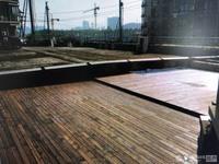 兴海家园3室2厅2卫135平米 大阳台166万住宅