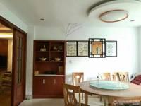 出售枫景园3室2厅2卫110平米165万住宅