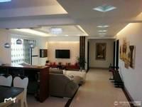 兴海家园120平米 140平方 153平方多套出售