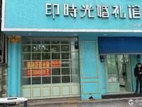 县第一医院斜对面 恒基房产M6咖啡隔壁 2间店面出租