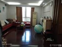 银海嘉园4室2厅2卫150平米 储 车位、精装修208万住宅
