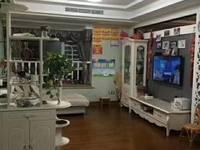 出售四季桃源3室2厅1卫88平米138万住宅