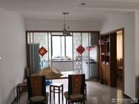 出租东景花园3室3厅2卫141平米面议住宅