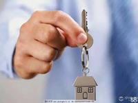 出售兴海家园3室2厅2卫123平米128万住宅