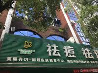 跃龙街道中山中路115号店铺出租