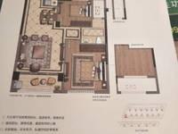 出售得力蓝园74平2室1厅1卫117.5万带车位,储藏室包税