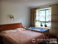 兴海家园124平方 储.精装修.150万.多层灿头.