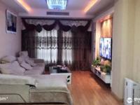 出售大都名苑 西城国际 3室2厅2卫150平米158万住宅