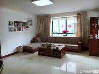 出售兴海家园多层全实木精装修3室2厅2卫124平米150万住宅