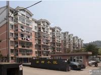 出售浦西小区3室2厅1卫97平米99万住宅