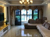 出租自在城 3室2厅2卫139平米4100元/月住宅