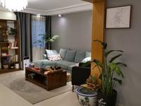 出售兴海家园3室2厅2卫152平米158万精装修住宅