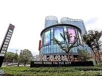 急售泰悦城一楼商铺出售