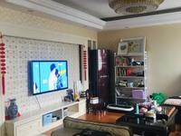 出售华山嘉园4室2厅2卫139平米十车位205万住宅