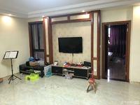 应家山——精装套间出租 120平方米 3室1厅1厨2卫1阳台1储藏室