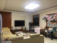 出售兴海家园3室2厅2卫120平米135万住宅