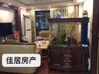 出售华山嘉园4室2厅2卫143平米205万住宅