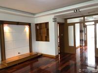 出售华庭家园3室2厅2卫127平米160万住宅