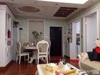 出售四季桃源小区,东灿,3室2厅1卫89平米十车位137万住宅