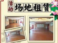 中心热闹区域1500平米1.5元 日平方商铺