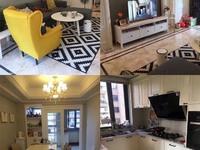 出售自在城 3室2厅2卫139平米220万精装修 车位住宅