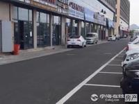 出售汽车生活广场37.43平米商铺