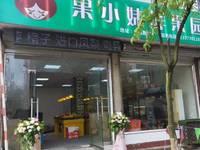 出租宁昌路16号2间 80平米3250元/月商铺