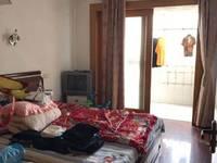 出售华山花园3室2厅2卫120平米146万5楼