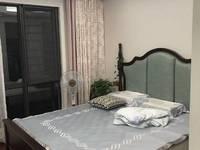 出租荣安凤凰城2室1厅1卫95平米3600元/月住宅