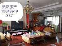 出售双潘学区1.7幢4.5层豪华装修