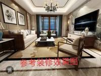 学东家园一期6-706 业主直售 145平,中学潘天寿,小学近在眼前