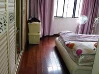 出售华山嘉园3室2厅2卫139平米208万住宅