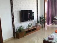 出售华庭家园旁3室2厅1卫125平米139.8万住宅