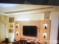 兴海家园精装修3室2厅2卫134平方168万