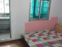 出租东景花园1室1厅1卫25平米550元/月住宅