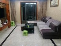 出租天明花园3室2厅2卫126平米3500元/月住宅
