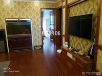出售秋景花园3室2厅1卫108平米149万精装修住宅