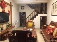 出售实验巷一幢3 层半3室2厅2卫106平米180万