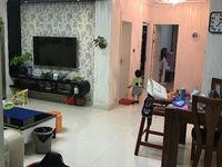 出售大都名苑 西城国际 3室2厅2卫128平米168万住宅