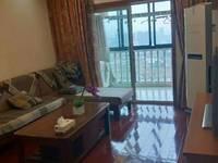 出租四季桃源2室1厅1卫78平米2200元/月住宅