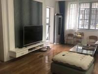 出租兴海家园2室1厅1卫85平米2500元/月住宅