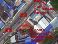 黄坛杨家省道旁空地,适合做厂房,停车场,办公楼等,约1000多平方!