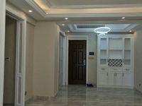 宸园全新豪装中央空调红橡实木地板橡木橱柜最新款时尚灯具等98平车位储全187万元